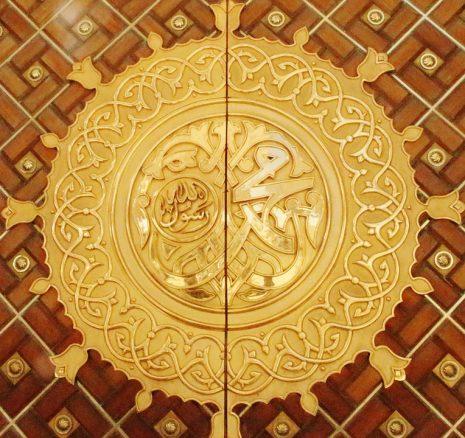 رؤية النبي محمد