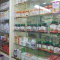 تفسير رؤية شراء الدواء في المنام والحلم لابن سيرين
