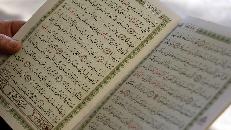 تفسير حلم رؤية النبي محمد يكلمني في المنام – ابن سيرين