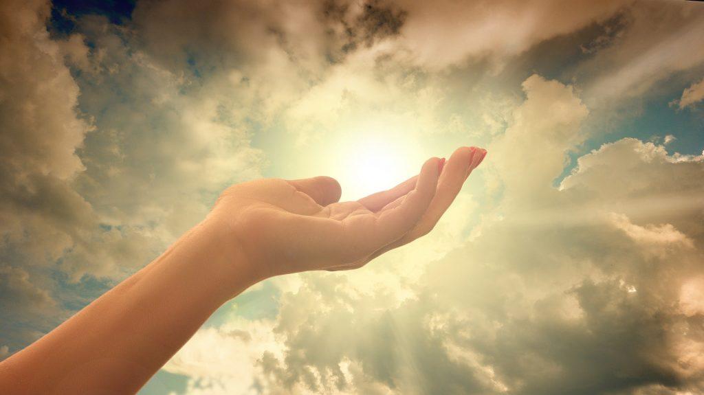 النظر إلى الله عز وجل في المنام